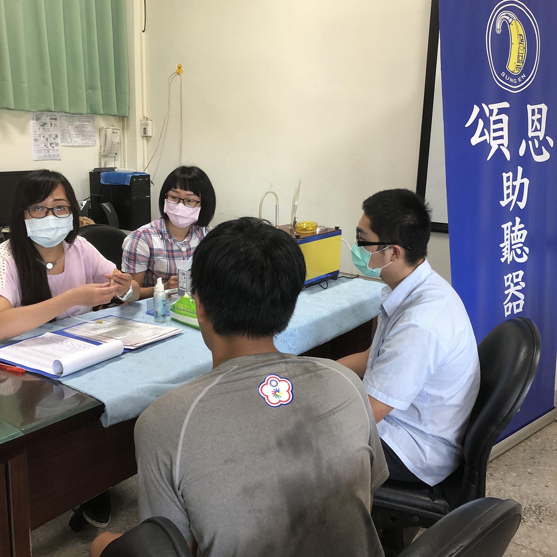 202009臺中市立啟聰學校助聽器暨FM保養活動