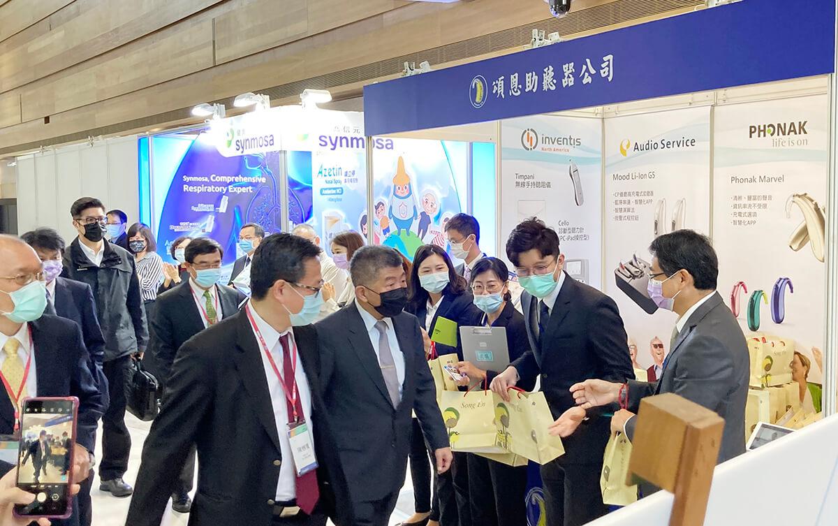 202011第109屆台灣耳鼻喉頭頸外科醫學會參展